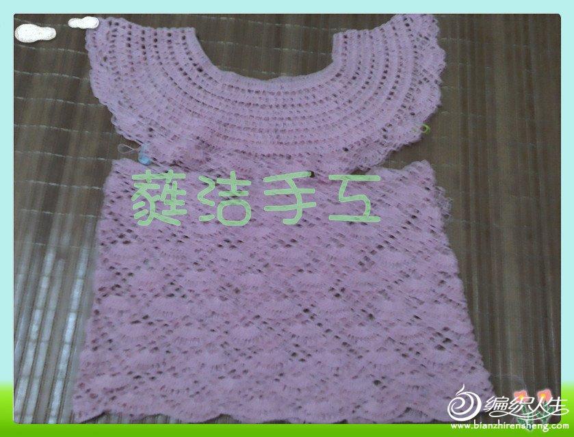 12-14公主裙15.jpg