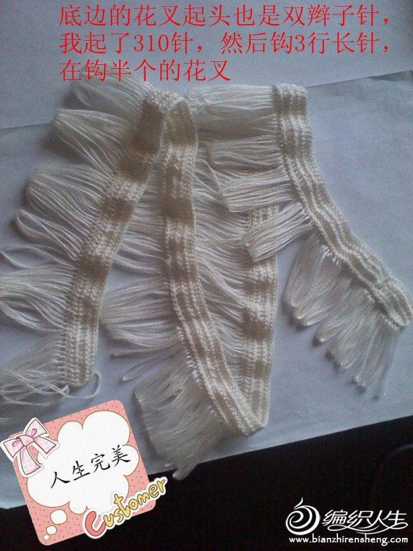 2012-07-03 14.30.07_副本7.jpg