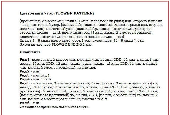 54576059_rus2[1].jpg