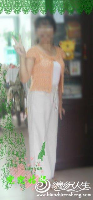 淡橘---仿夏日清凉小开衫4.jpg