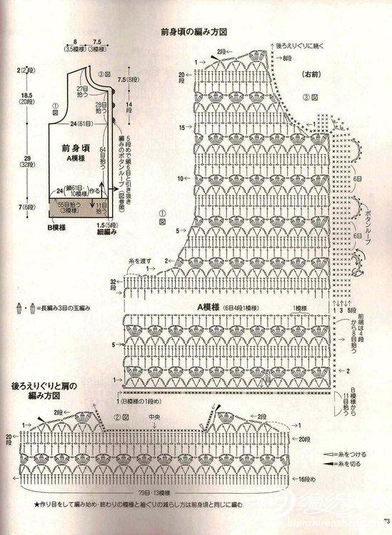 蔷薇2.jpg