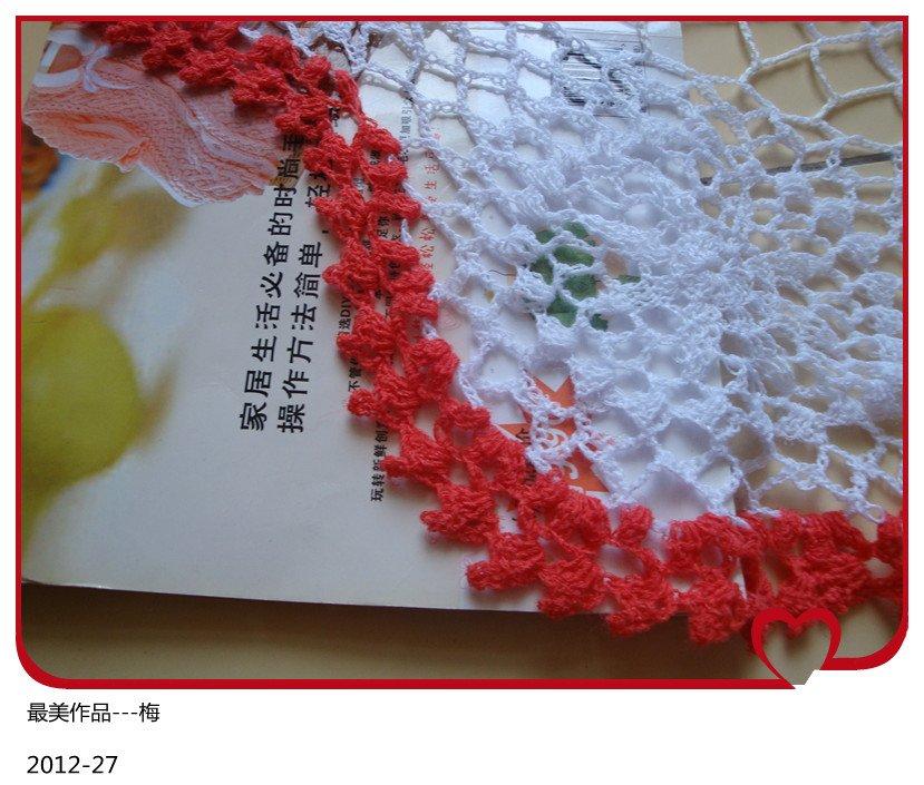 DSC04475_副本.jpg