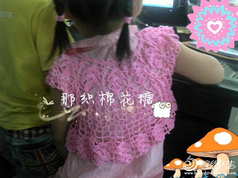 Camera_20120727_134122_副本.jpg