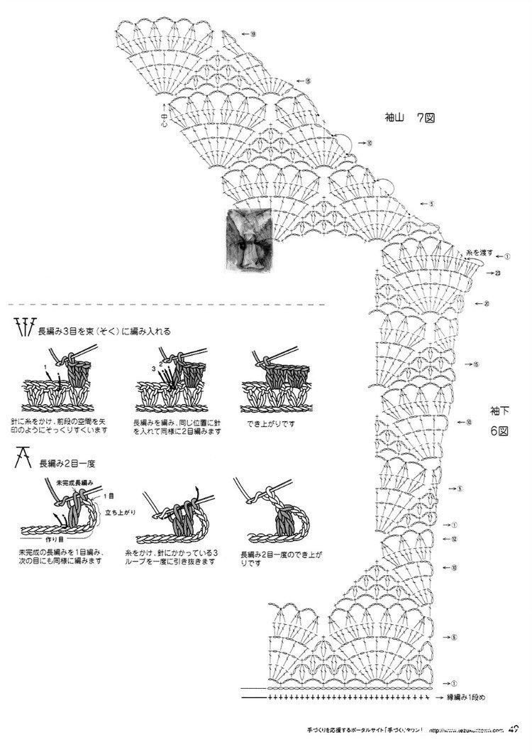 625-3.jpg