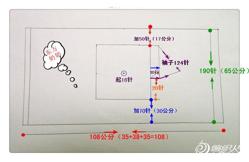 DSC04190_副本.jpg