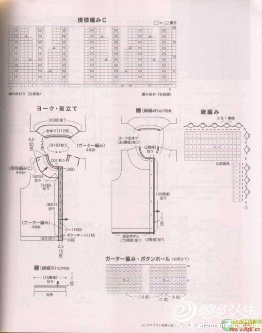 19_52484_22e6fa6508f8fa3.jpg.thumb[1].jpg