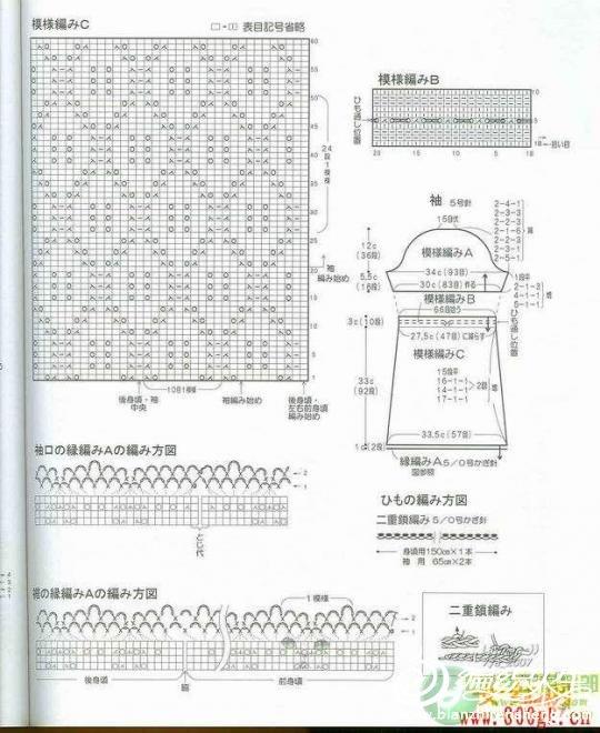 19_52484_ac052aa8cbdc660_jpg_thumb.jpg