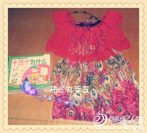 红菊.jpg