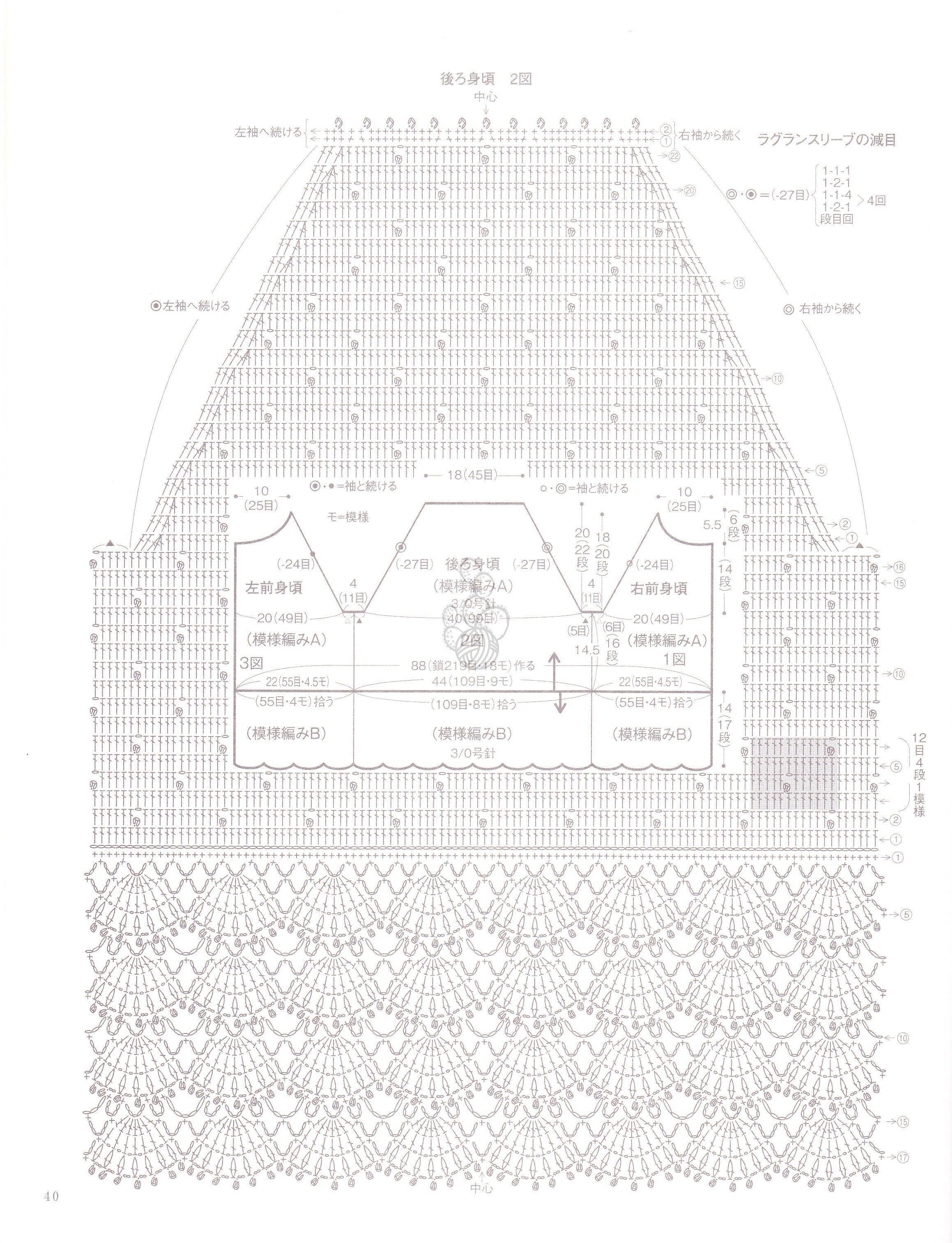 白衣1.jpg