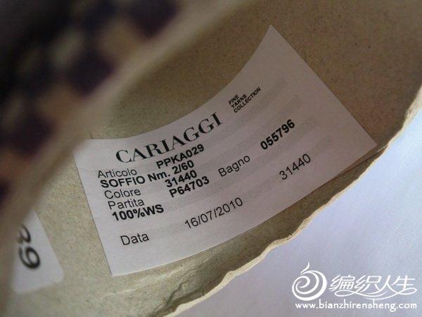 CIMG2226.JPG