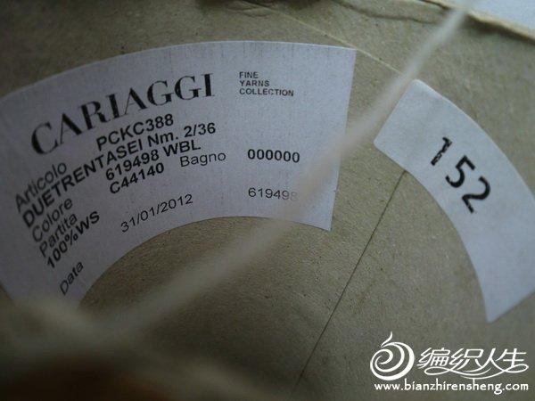 CIMG2357.JPG