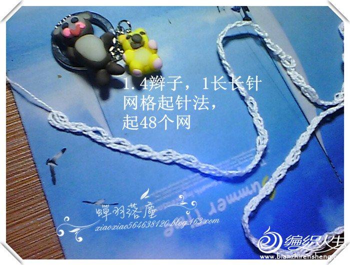 蓝白1.jpg