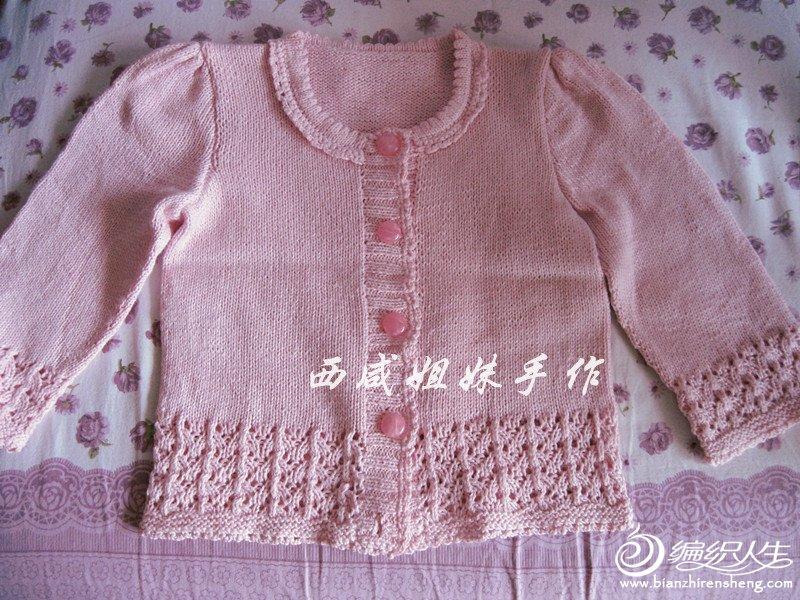宝宝毛衣套装 001_副本.jpg