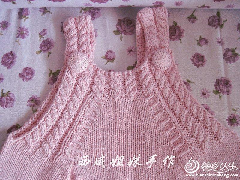 宝宝毛衣套装 004_副本.jpg