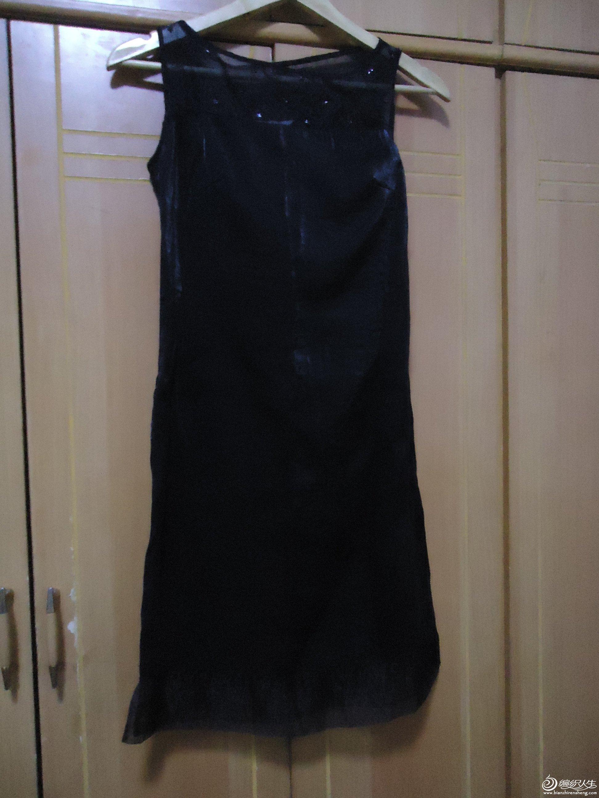 这是原版的裙子样