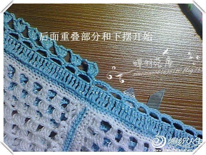蓝白19.jpg
