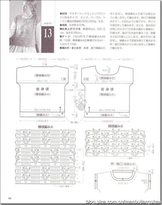 黄水仙2.jpg