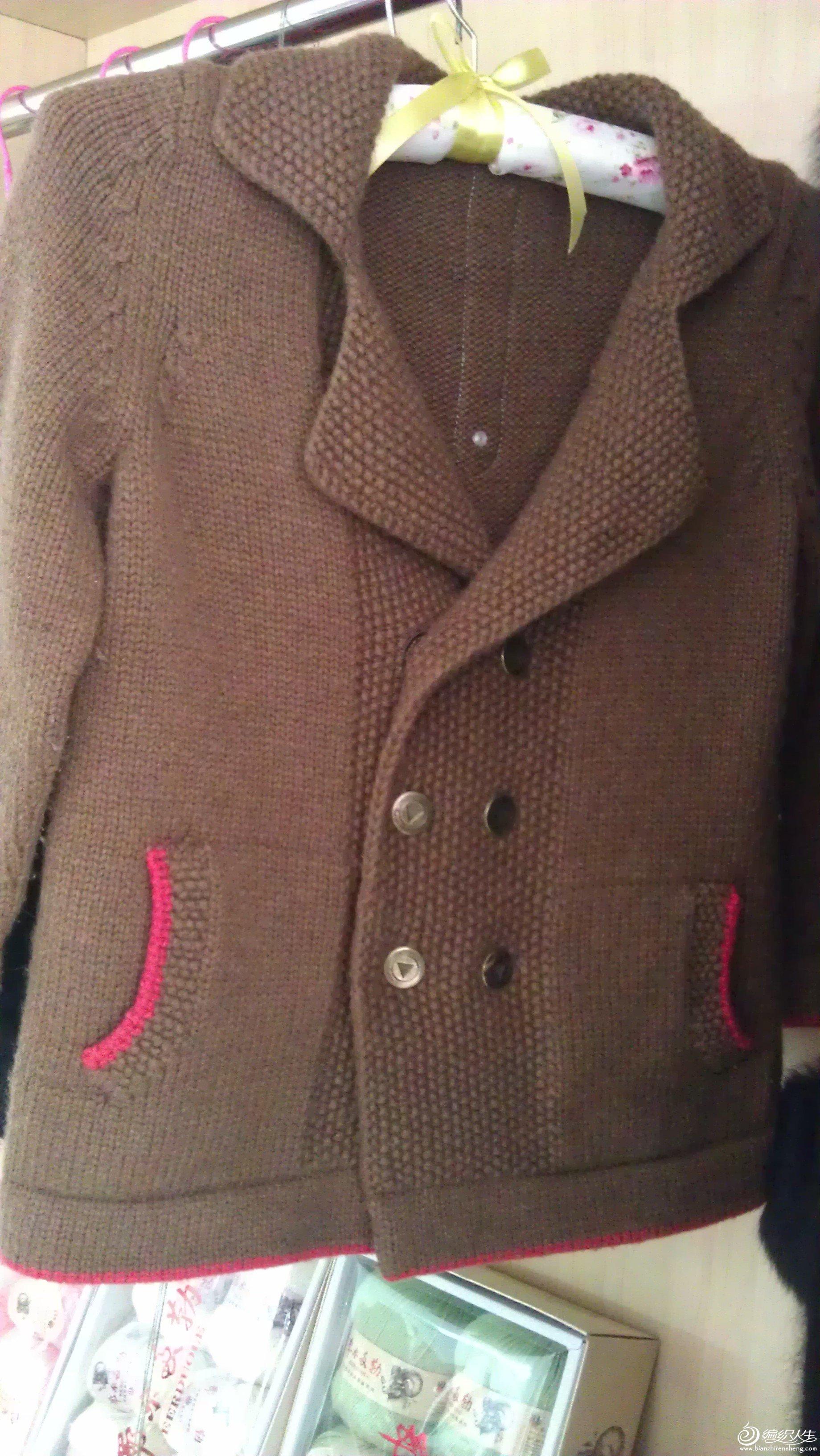 大衣1.jpg