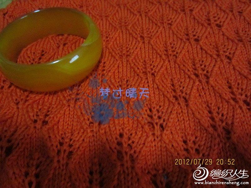 IMG_0578_副本.jpg