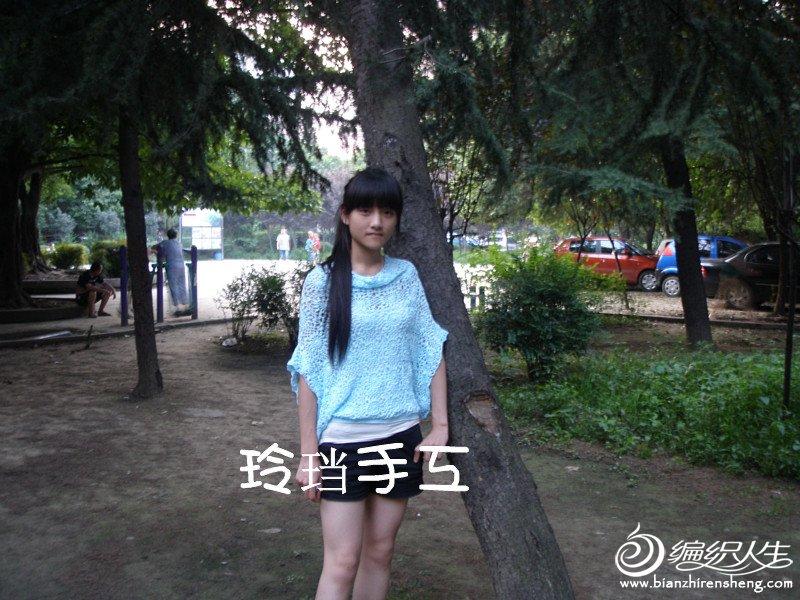 P7290031_副本.jpg