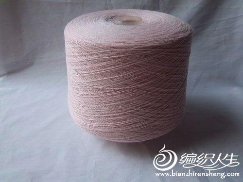 粉色羊绒 9102.jpg