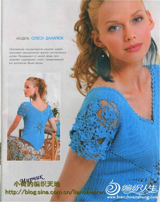 蓝短袖1.jpg