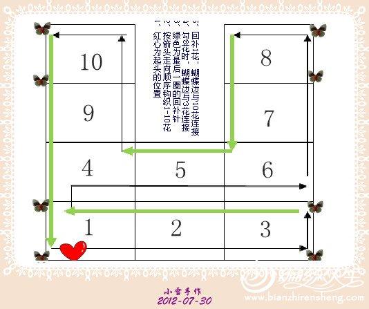 走势图_副本2.jpg