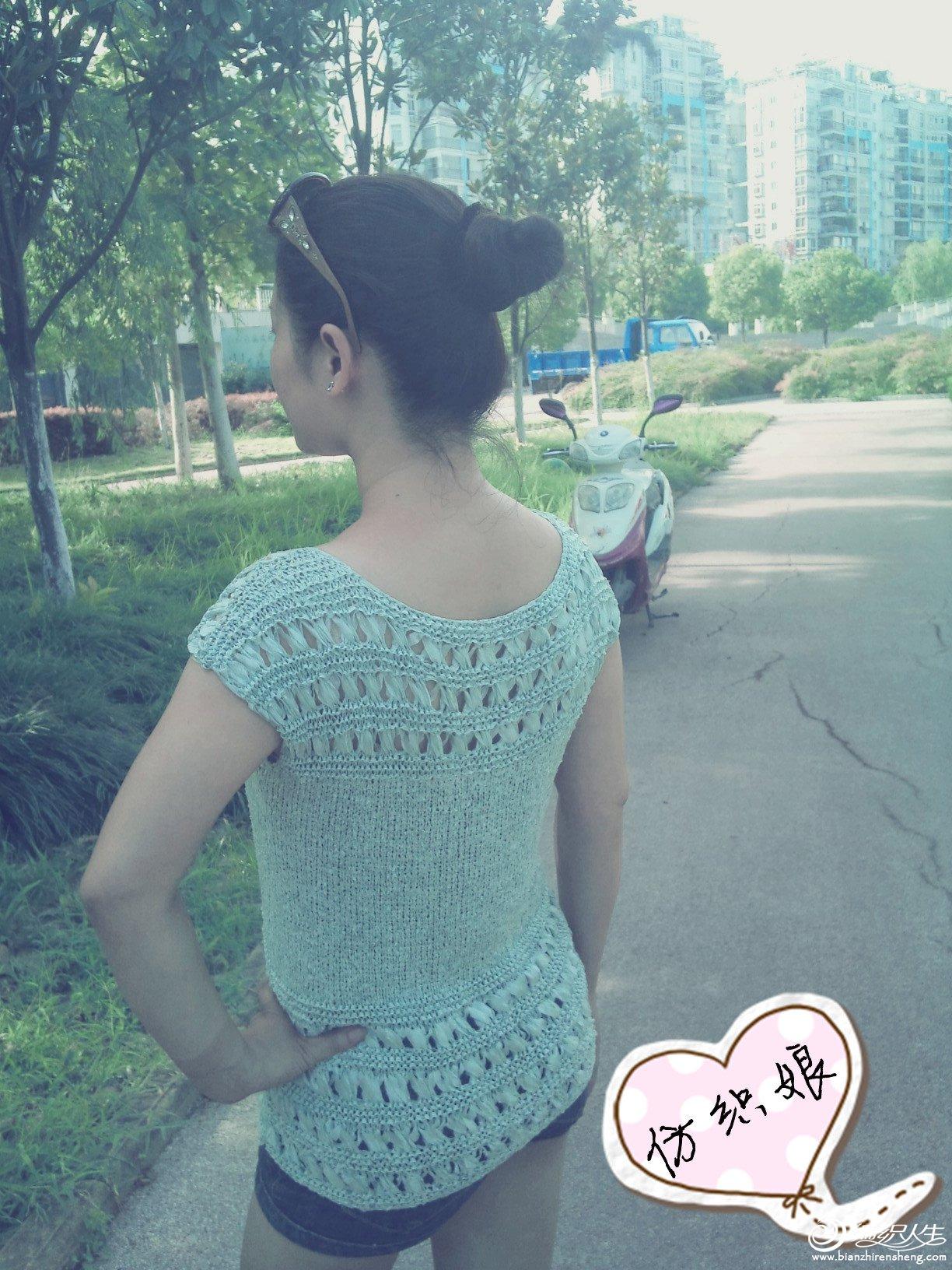 c360_2012-07-23 16-43-21_副本.jpg
