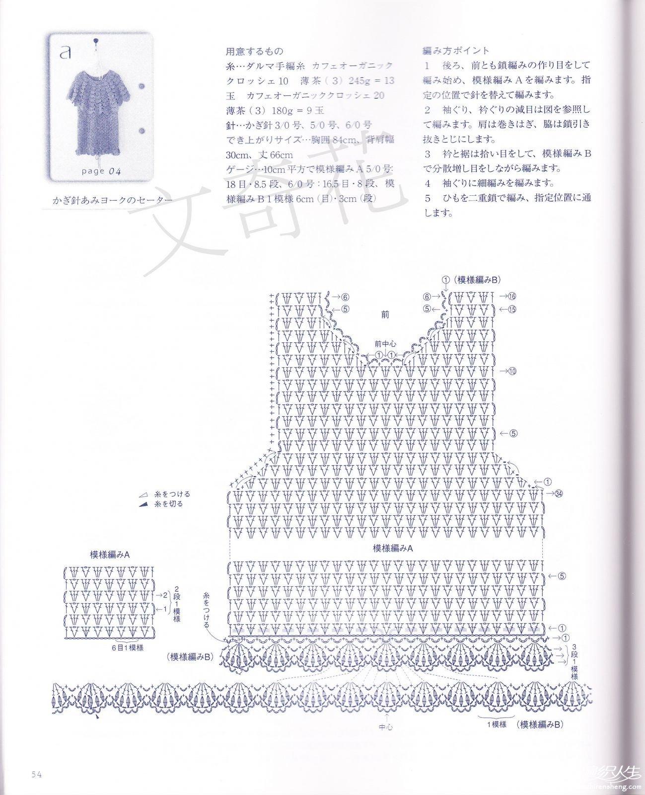 20101015_150113_649_050.jpg