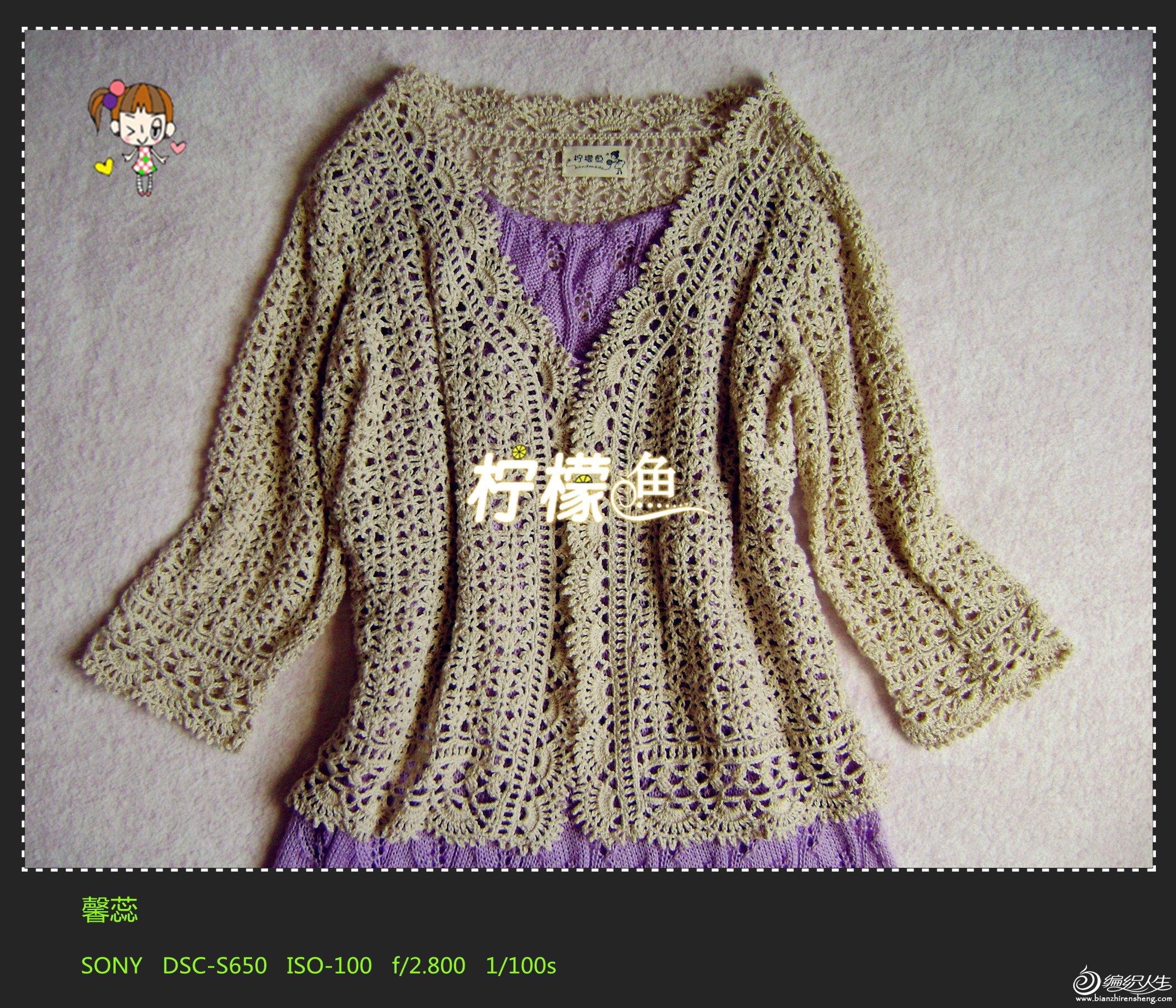 馨蕊-15内搭紫.jpg
