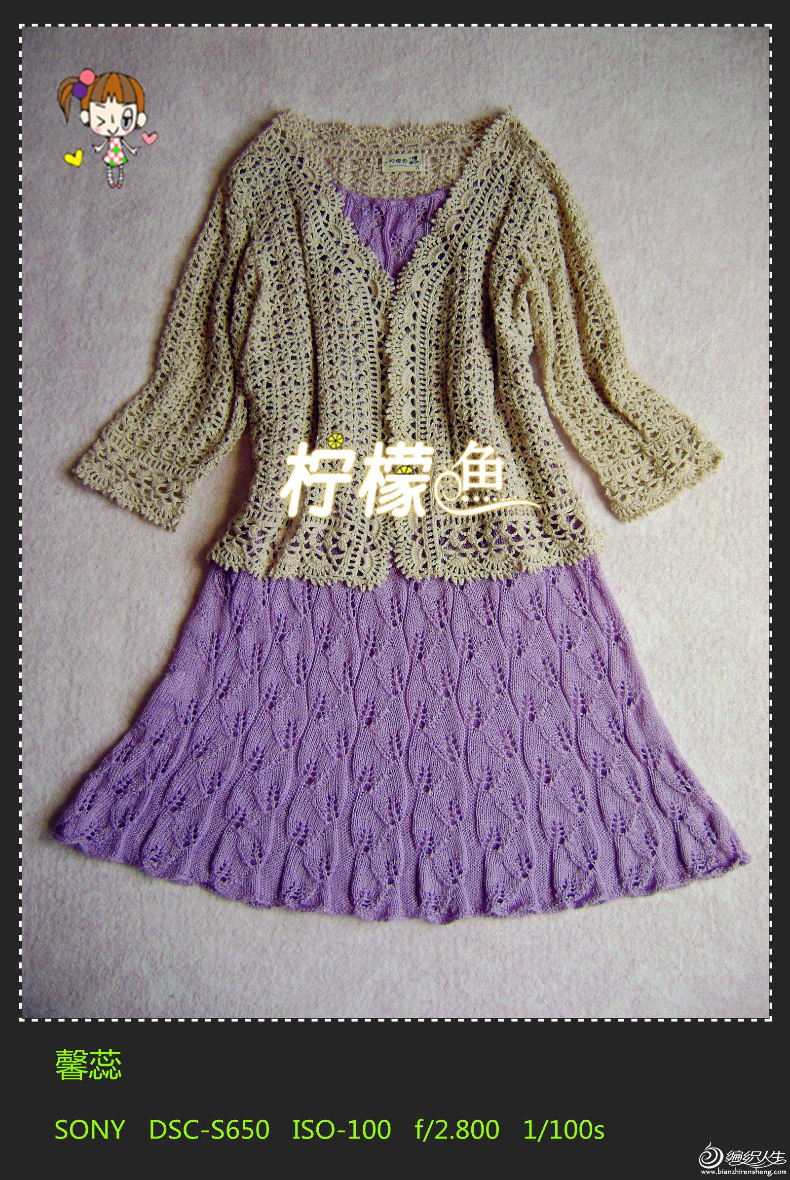 馨蕊-17内搭紫.jpg