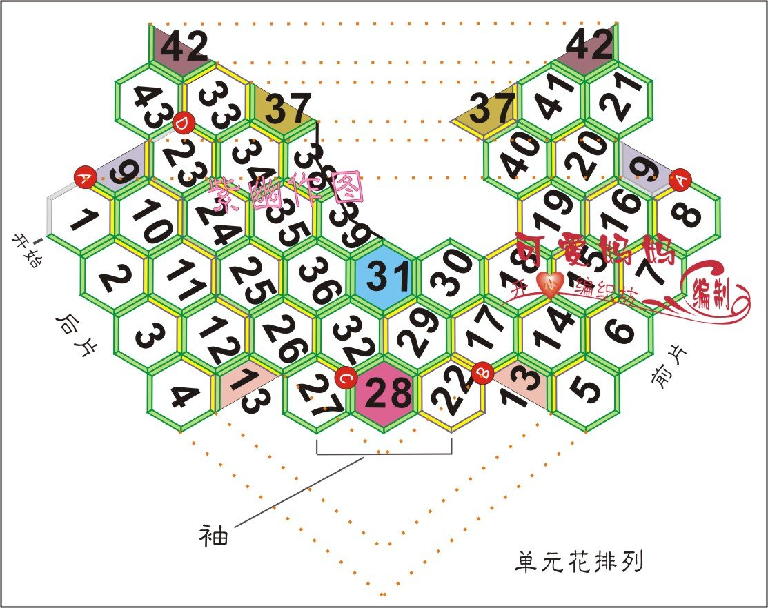 团团转-6.jpg