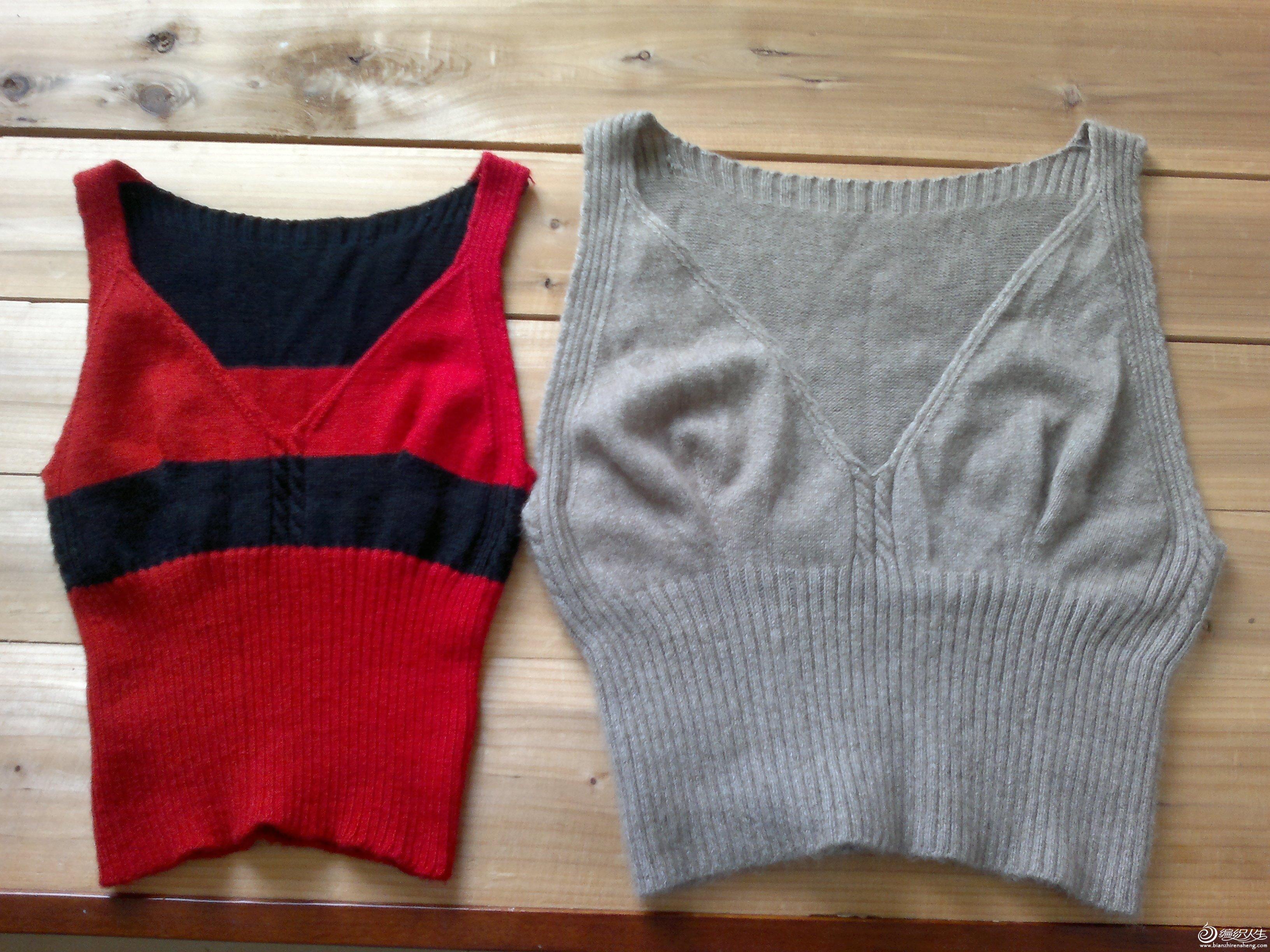 给俩老妈的织的胸罩背心[1].jpg