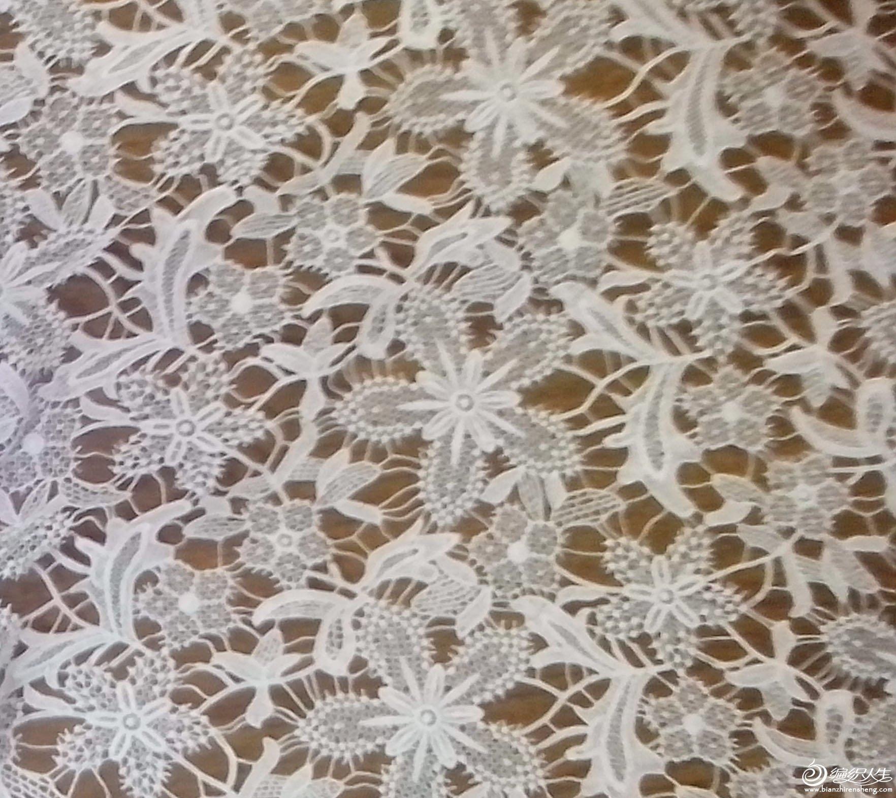 刺绣蕾丝面料便宜处理