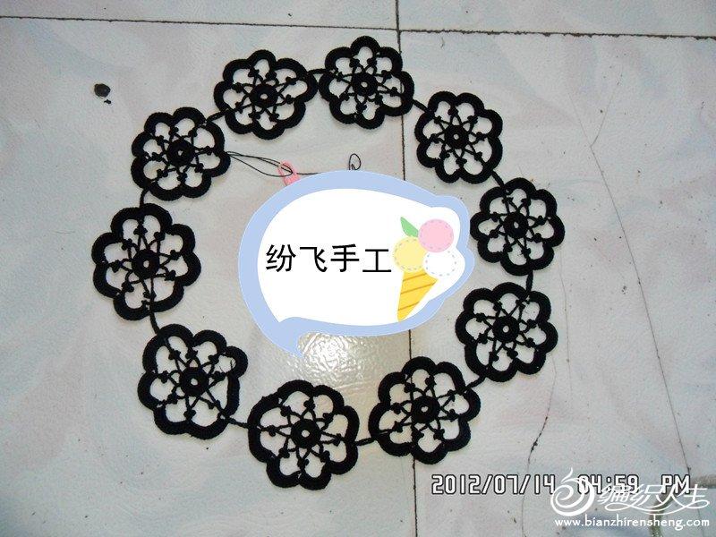 SAM_0469_副本.jpg
