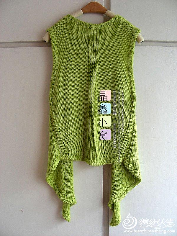 大豆绿色马甲1.jpg