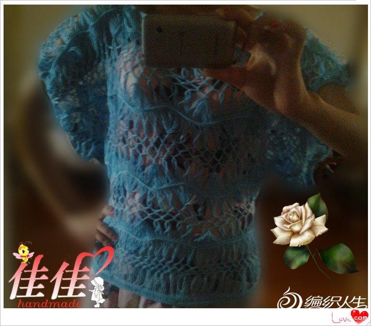 2012-08-01 14.24.23_副本.jpg