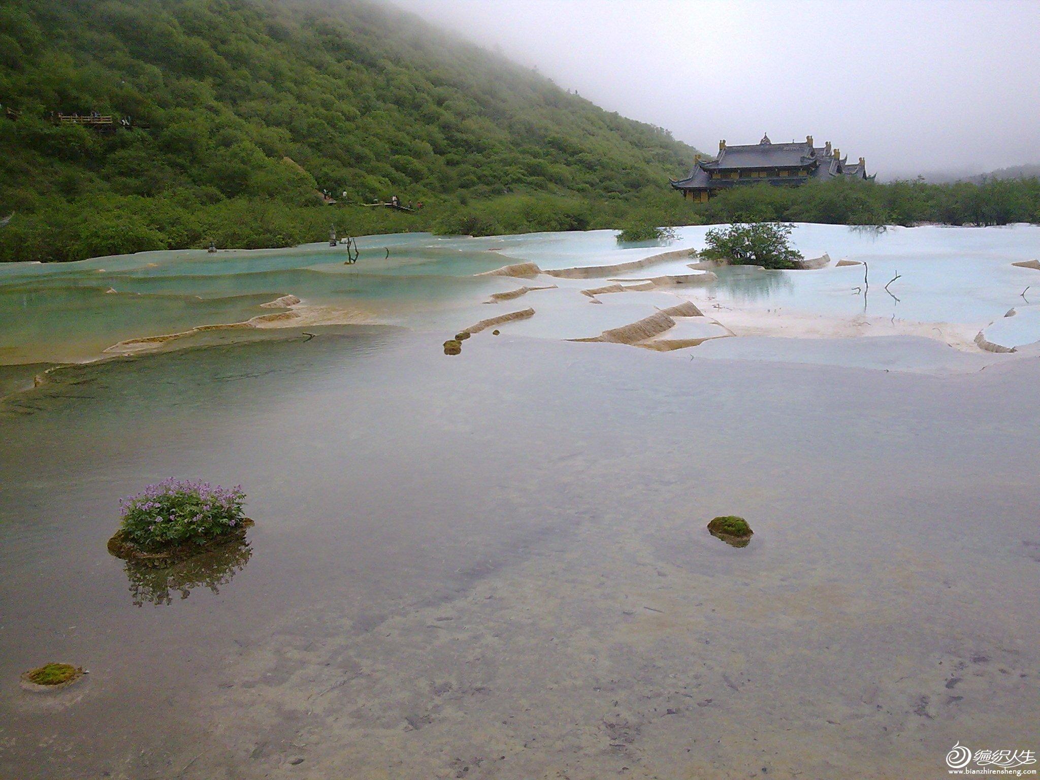 黄龙五彩池1.jpg