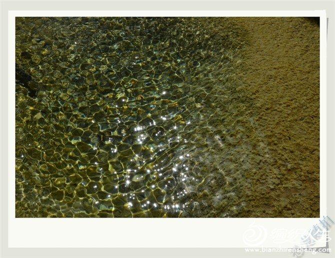 磷光.jpg