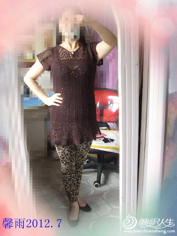 仿漫步房间里老师的裙衫,羊绒2股1。5针。4两线线