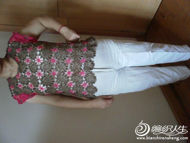 太阳花衣衣4