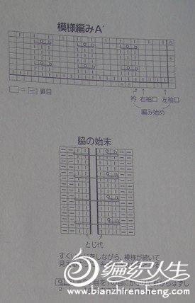 QQ截图20120802101704.jpg