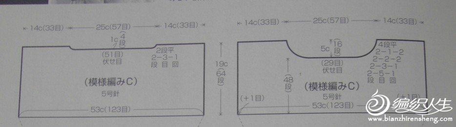 QQ截图20120802101736.jpg