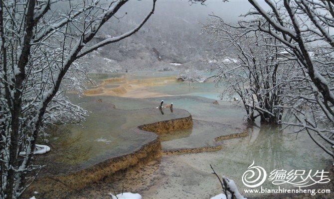 黄龙五彩池4.jpg