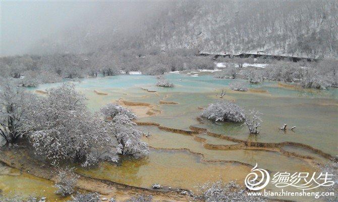 黄龙五彩池6.jpg