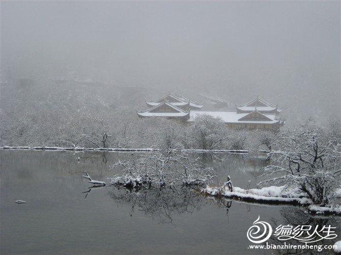 黄龙五彩池12.jpg
