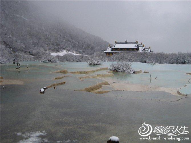 黄龙五彩池14.jpg
