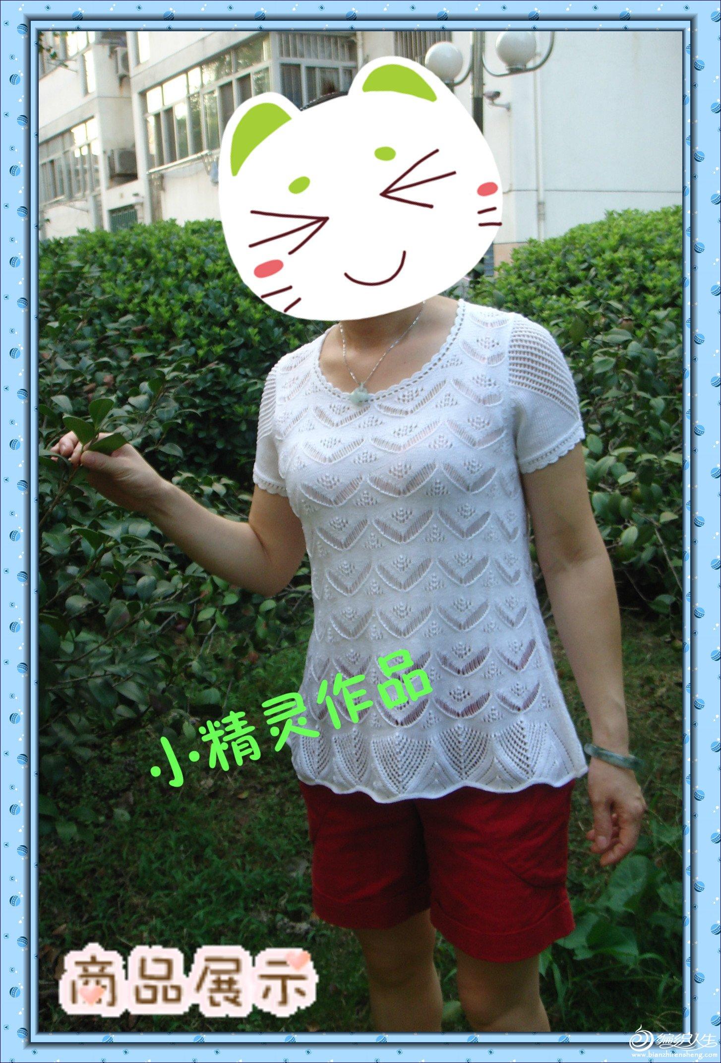 DSC02724_meitu_2.jpg