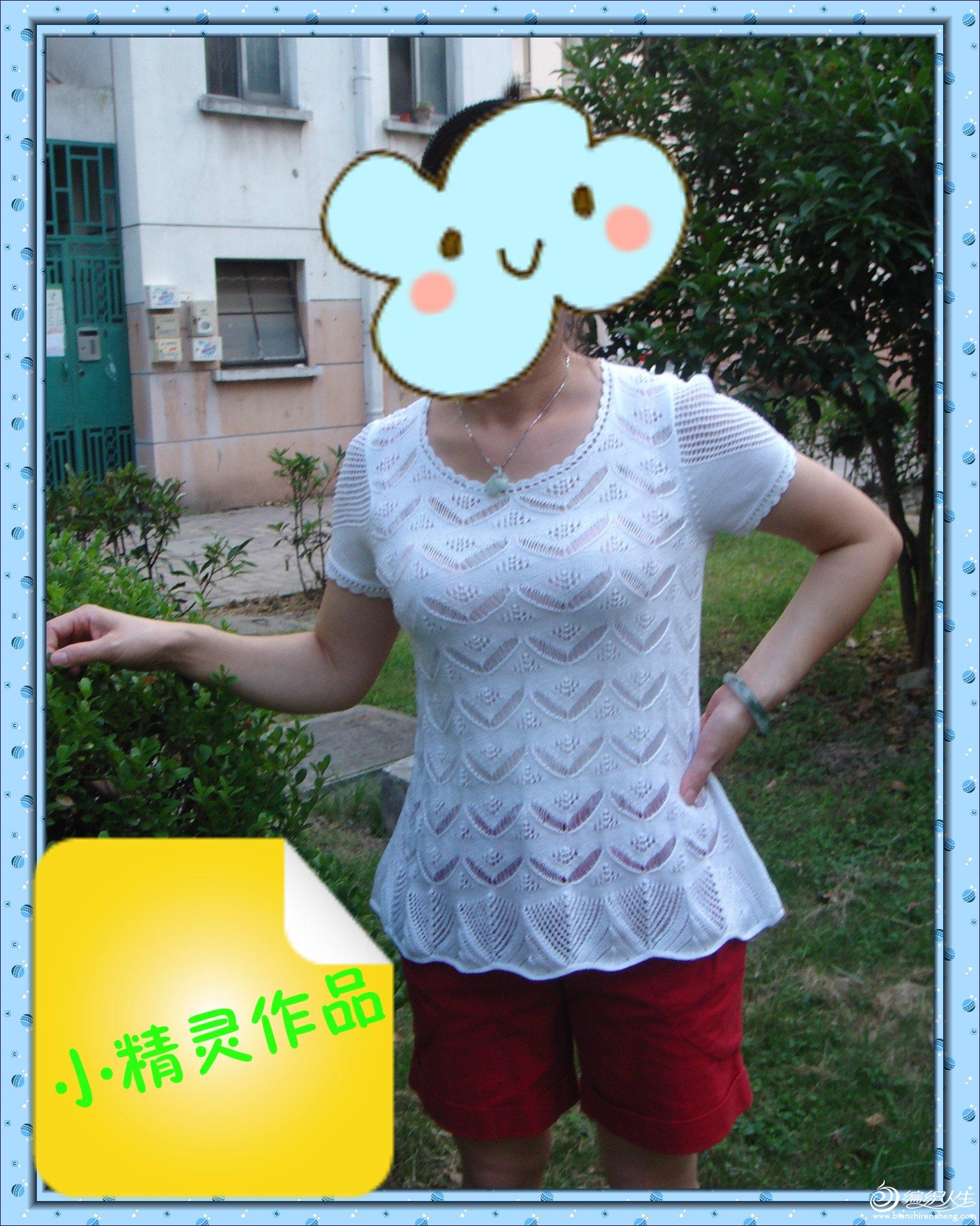 DSC02726_meitu_5.jpg