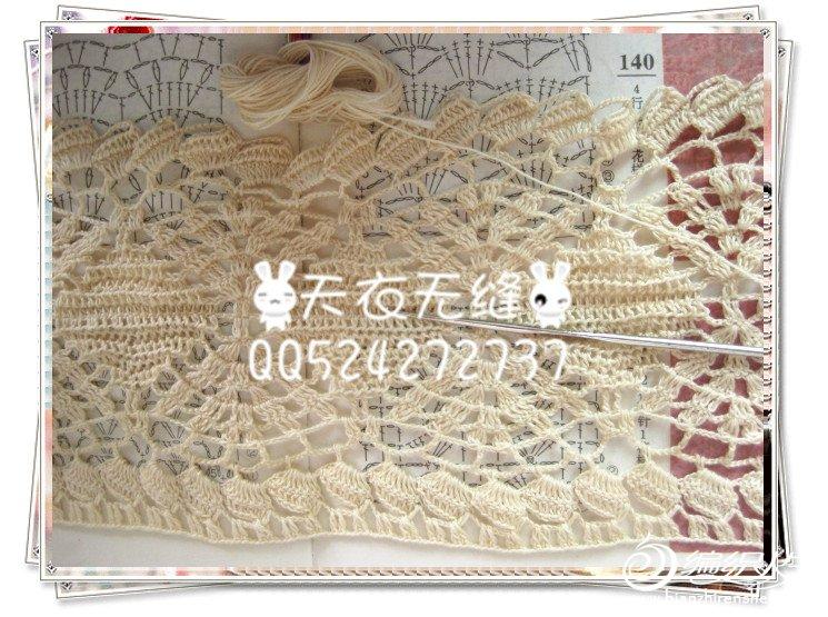 锦绣佳人-3.jpg